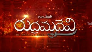 Fan Made Teaser of Anushka's Rudramadevi