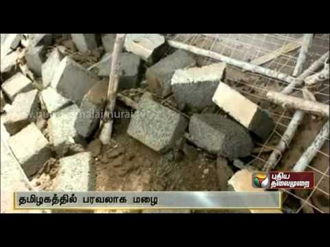 Widespread Raining Across Tamilnadu