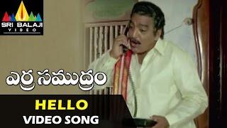 Hello Mukhya Mantri Video Song - Erra Samudram