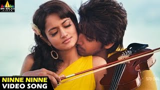 Ninne Ninne Video Song - Adda