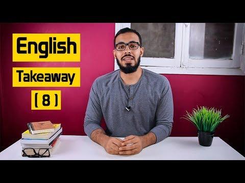 الحلقه ( 8 ) English Takeaway