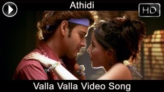 Valla Valla Video Song - Athidi