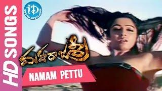 Naamam Pettu Video Song - Maharajasri