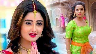 2020 नई रिलीज भोजपुरी फिल्म FULL HD#kajal   New Action Movie  Bhojpuri Movie 2020