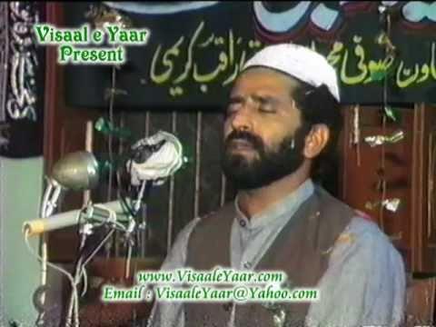 URDU NAAT(Shah e Abrar Ke Saath)QARI ZUBAID RASOOL.BY  Naat E Habib