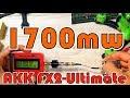 ✔ AKK FX2-Ultimate Очень Мощный VTX 1.7W+! Akktek.com