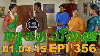 Watch  Sun tv Serial 01/Apr/2015 online