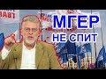 Денис Давыдов лидер путинский ху...в. Артемий Троицкий