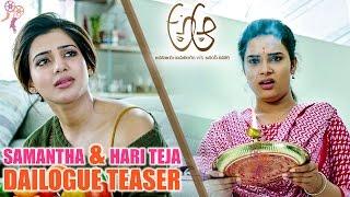 Samantha - Hari Teja Dialogue Teaser    A Aa Movie