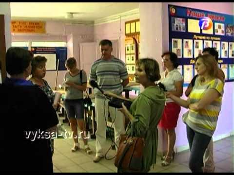 В Выксе проверили готовность учебных учреждений к началу нового учебного года