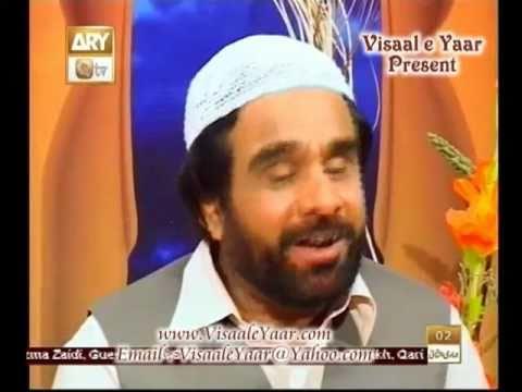 URDU NAAT( Dil Ki Lagi)YOUSUF MEMON IN QTV.BY  Naat E Habib