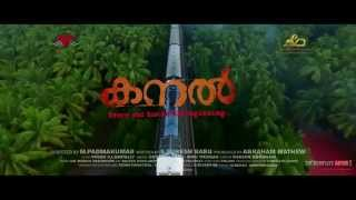 Kanal Official Trailer
