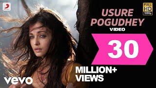 Raavanan - Usure Pogudhey Video  A.R. Rahman  Vikram, Aishwarya Rai