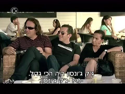 החברים של נאור עונה 3 פרק 14 להתאגרף עם פפראצי