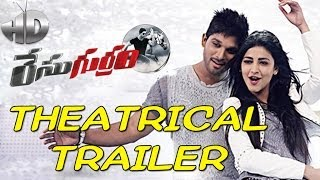 Race Gurram Theatrical Trailer