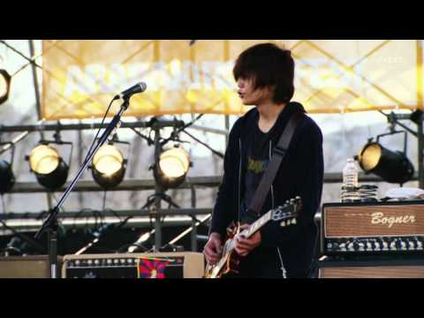ASIAN KUNG-FU GENERATION - Solanin