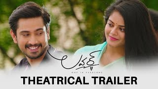 Lover Theatrical Trailer