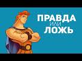 Фрагмент с начала видео ФОТО - ПОДДЕЛКА или НЕТ? #1
