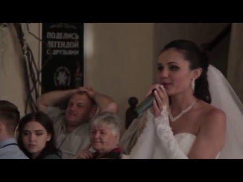 Песня на свадьбу подарок мужу