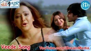 Veede Song - Kalavar King Movie Songs