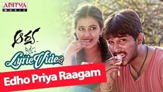 Yedo Priya Raagam Video With Lyrics  I  Aarya