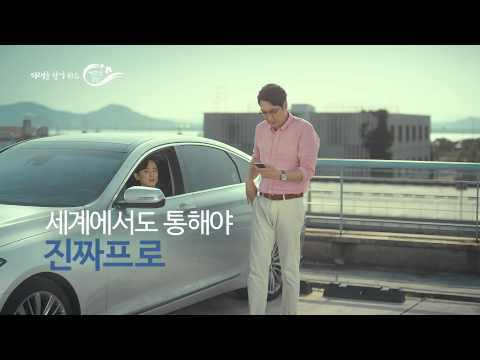 Shinhan Investment CF