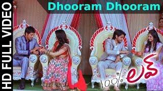 Dhooram Dhooram Song - 100 % Love Movie