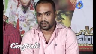 Pilla Zamindar Movie Success Meet