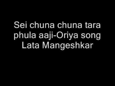 Sei chuna chuna tara phula aaji-Oriya song Lata Mangeshkar