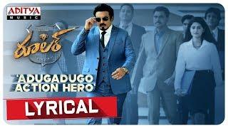 Adugadugo Action Hero Lyrical Video - Ruler