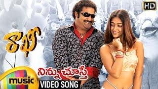 Ninnu Choosthe Video Song | Rakhi
