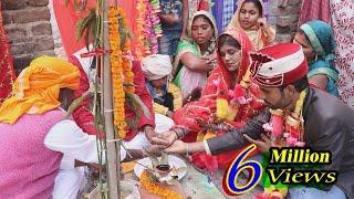लड़की की कन्यादान के समय सखी सहेली का गीत सुनकर कैसे दिल दहल जाता है,Kanyadan Geet  Jilo Bhojpuriya