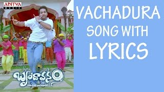 Vachadura Full Song With Lyrics - Brindavanam Songs
