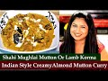 How to Make Mutton Korma | Mughlai Mutton Korma | Indian Recipe