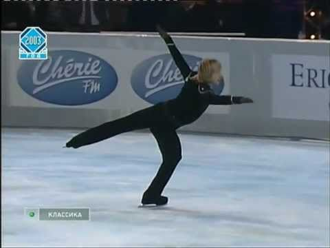Plushenko - Tango and Flamenco SP (2003 Trophee Lalique)