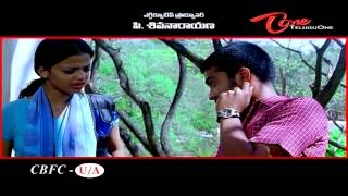 Chaduvukune Rojullo A to Z Movie Trailer 02