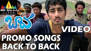 Baava Promo Songs Back to Back