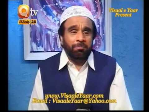 PUNJABI NAAT(Ek War Bula Maula)YOUSUF MEMON IN QTV.BY    Naat E Habib