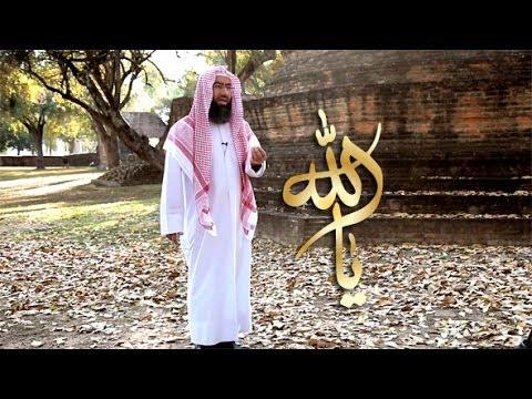 الحلقة 10 برنامج يا الله ( الحكم الحكيم المتكبر ) الشيخ نبيل العوضي