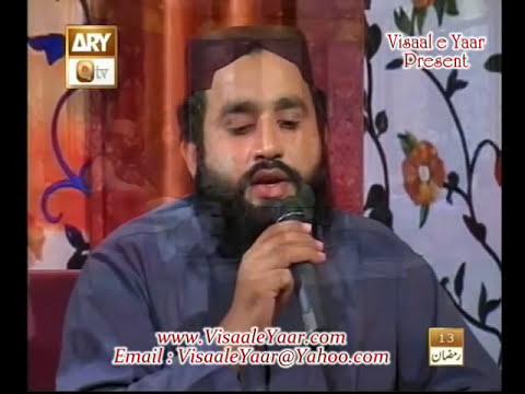 Urdu Naat(Karam Ki Nazar Ho)Khalid Hasnain In Qtv.By  Naat E Habib
