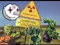 Science Show: Радиация в комиксах