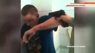 Милиция Житомира взялась за борцов с педофилами и наркоманами