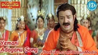 Yemani Adaganu Song - Pandurangadu Movie Songs