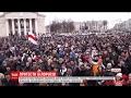 Марш розгніваних білорусів: Лукашенко стягує податок з безробітних