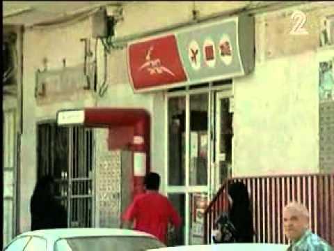 כלבוטק בנק הדואר - סובוח גנאיים - צ'יקים