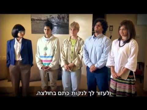 היפה והחנון עונה 3 פרק 11