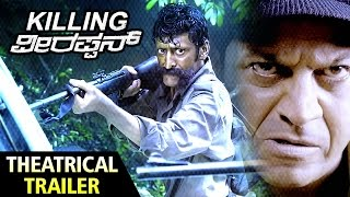 Killing Veerappan - Theatrical Trailer
