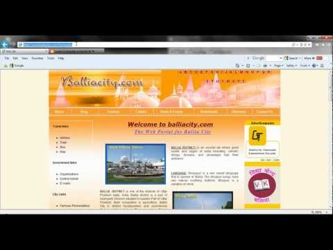 Web Design Part-6 By Balliacity in Hindi