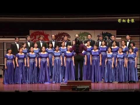 故乡之恋-合唱