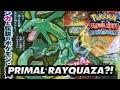 PRIMAL RAYQUAZA?!! - Pokémon Omega Ruby And Pokémon Alpha Sapphire News!